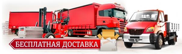 pritochno_vityaj_besplatnaya_dostavka